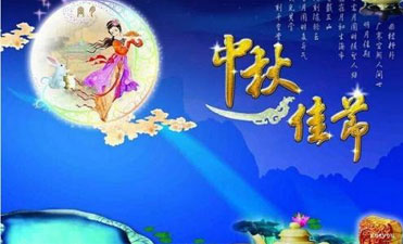 Mid-Autumn festival - A traditional Chinese festival