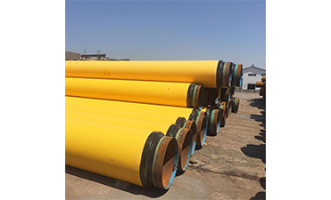The Basic Structure of Polyurethane Insulation Pipe
