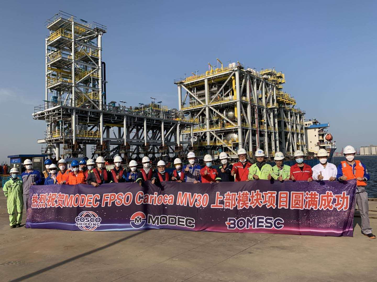 Tianjin Haimen Marine Engineering Department , Cooperated with COSCO , MODEC and BOMESC , Finished FPSO Carioca MV 30 Project on Oil pipelines and Equipment ins