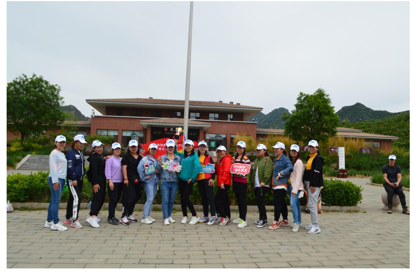 Tianjin Haimen 2021 Annual Teamwork Activities