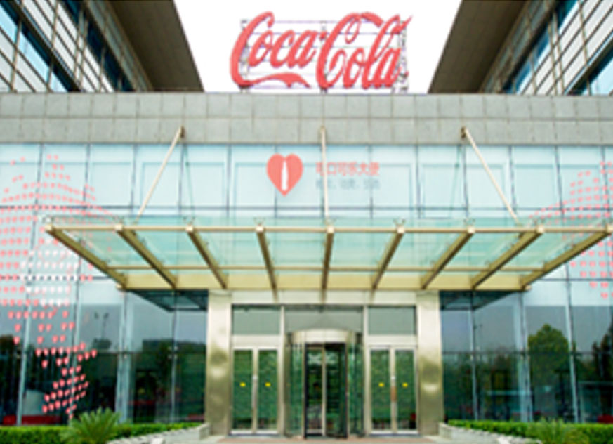 Cocacola Project