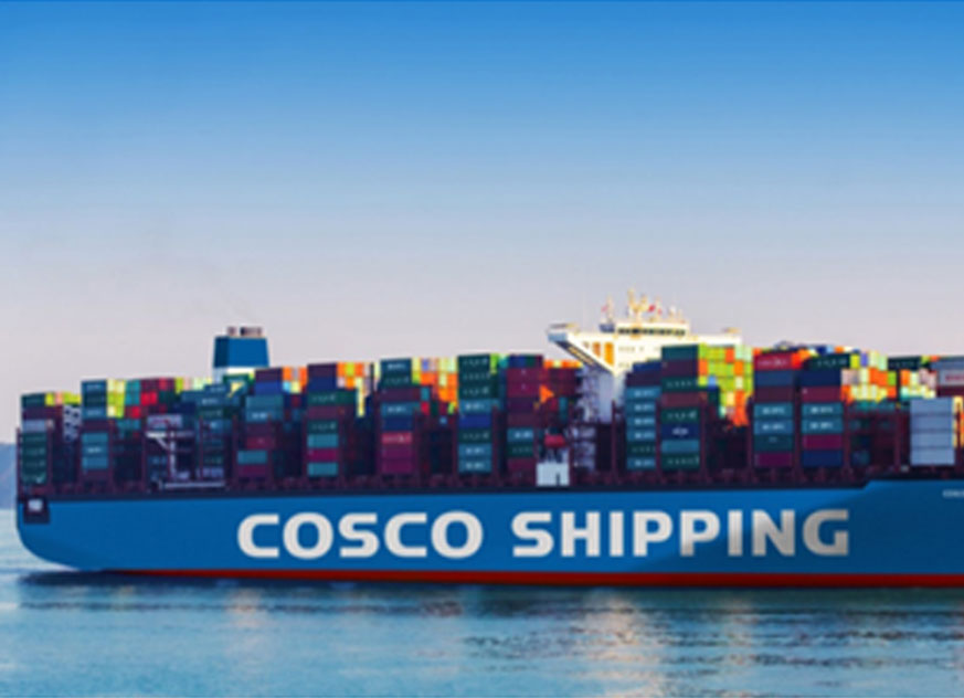 COSCO Project
