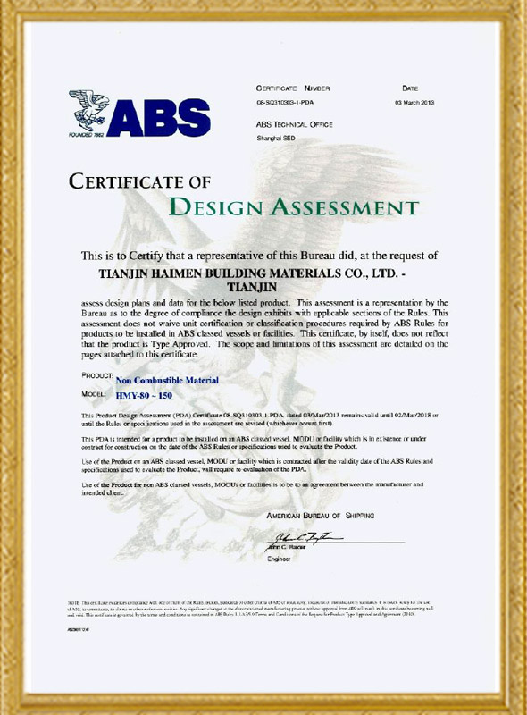 North America ABS Certificate