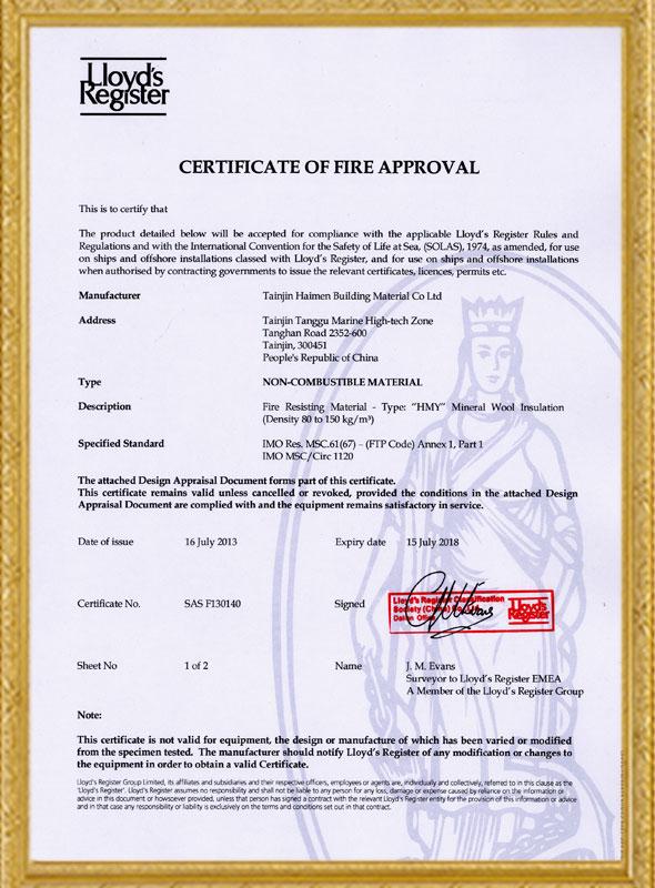 UK LR Certificate