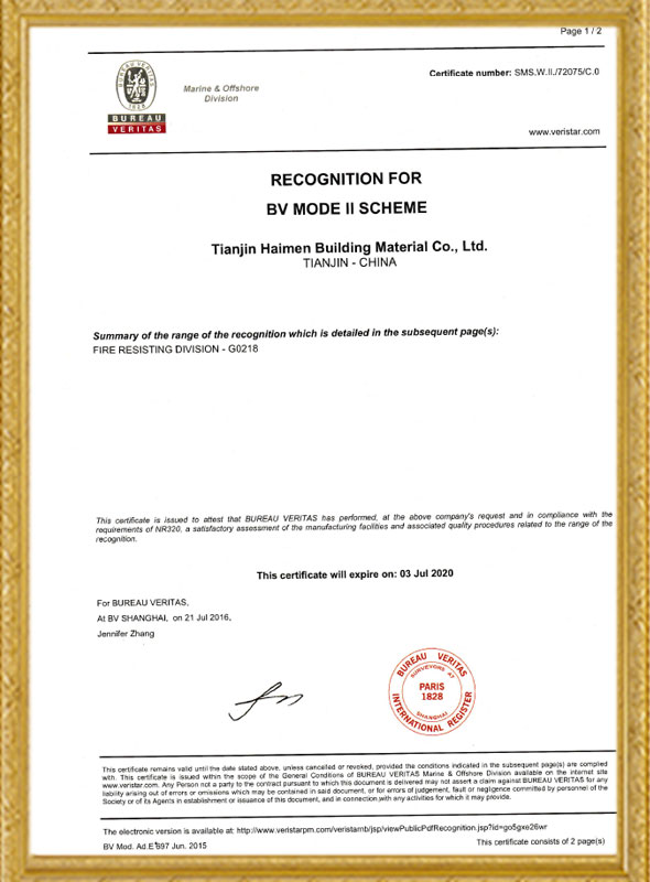 French BV Certificate