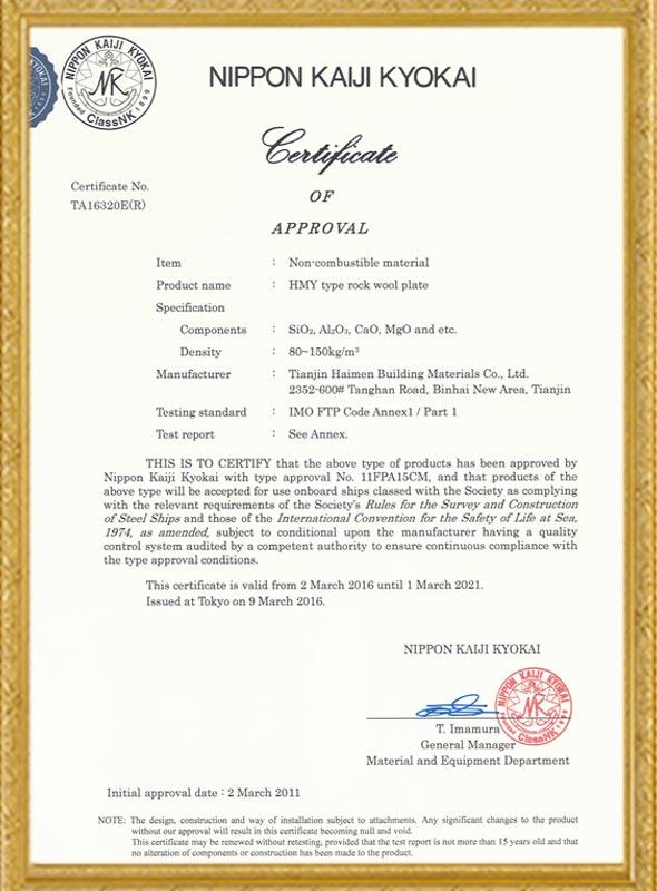 Japan NK Certificate