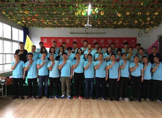 Organize staffs for traveling in Jixian Scenic Area on 2017